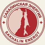Сахалинская энергия